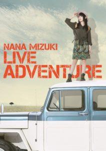 NANA MIZUKI LIVE ADVENTURE DVD