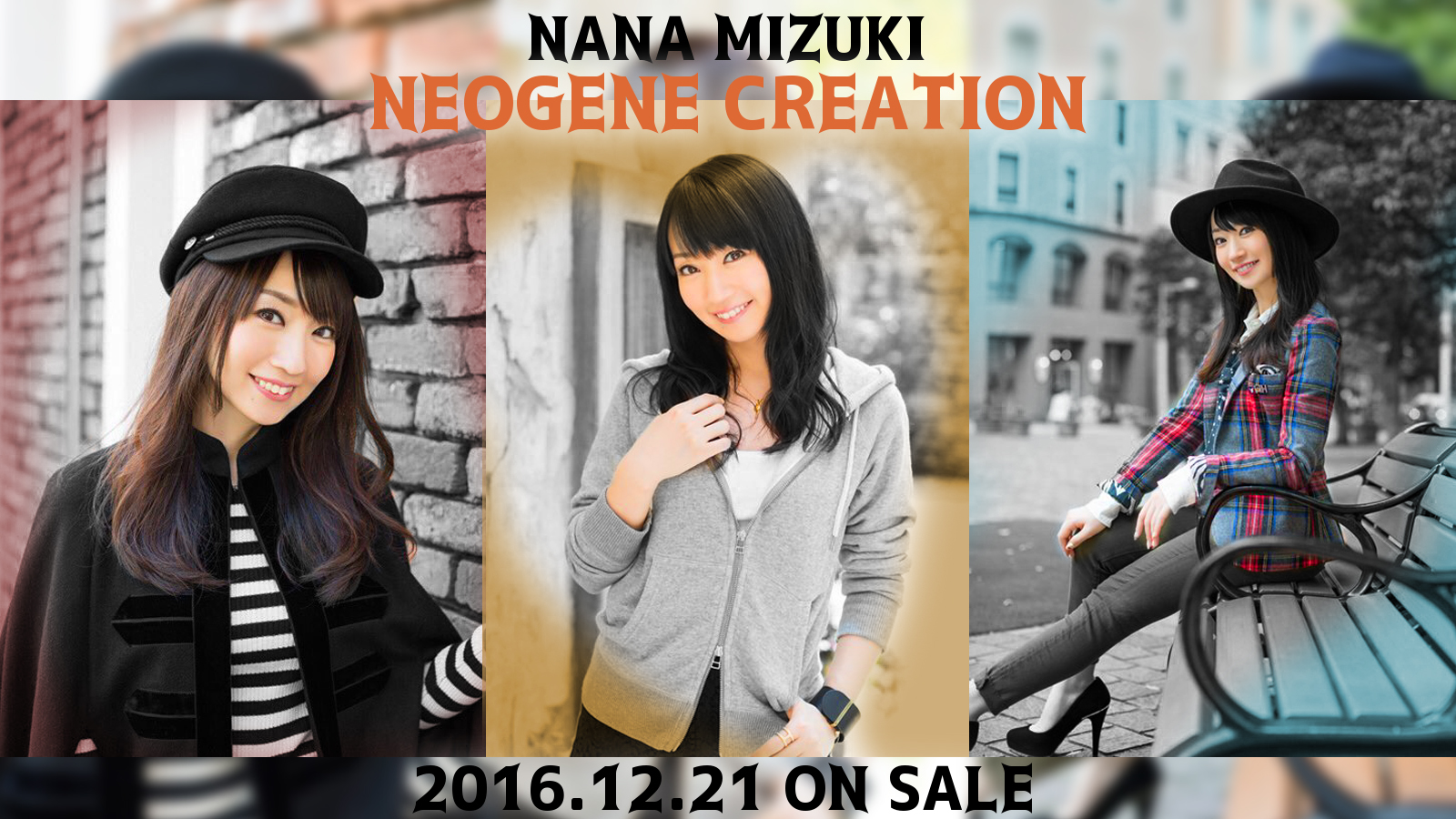 水樹奈々『NEOGENE CREATION』