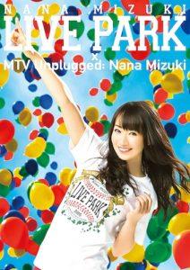 水樹奈々さん「NANA MIZUKI LIVE PARK × MTV Unplugged: Nana Mizuki」 ジャケット DVD